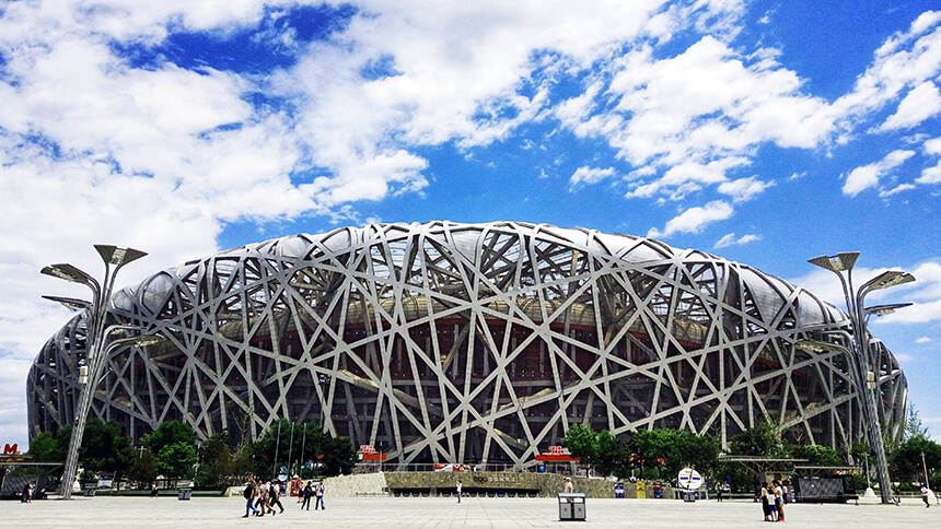 bird's nest stadium made from q460 steel