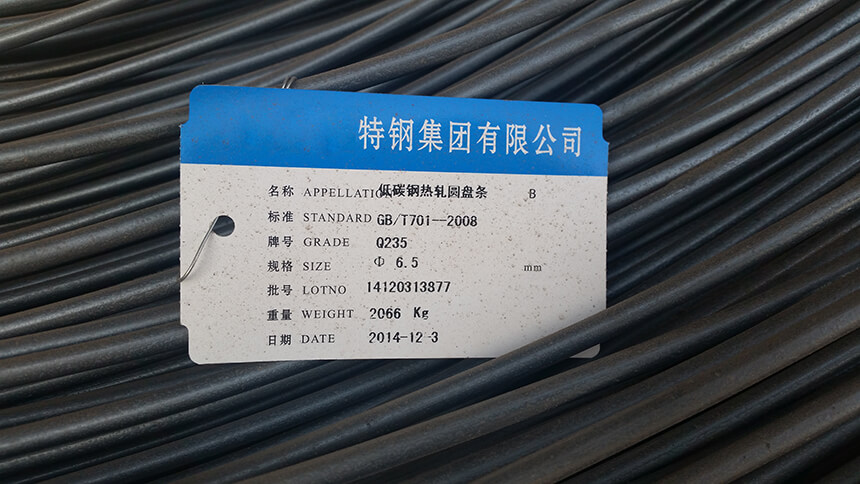 Steel wire rod made from Q235 steel